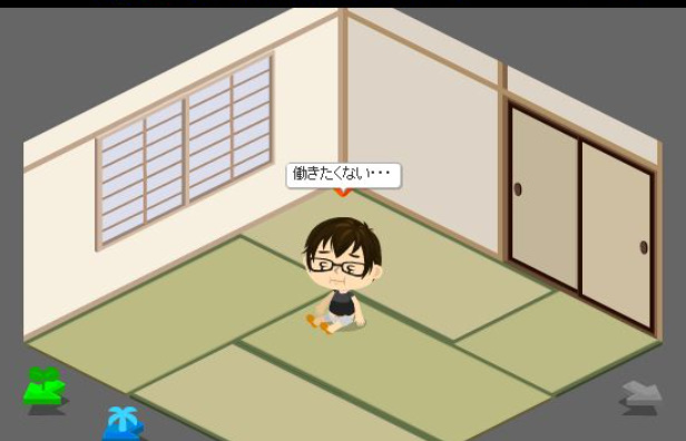 f:id:akitanakanisi:20180219193218j:plain