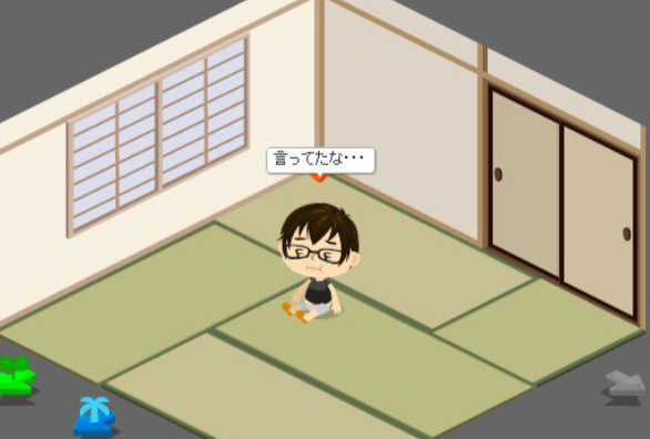 f:id:akitanakanisi:20180219193733j:plain