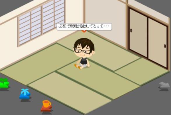 f:id:akitanakanisi:20180219193829j:plain
