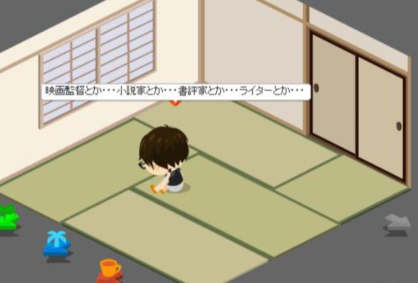f:id:akitanakanisi:20180219194257j:plain