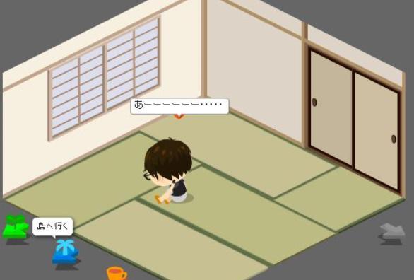 f:id:akitanakanisi:20180219194655j:plain
