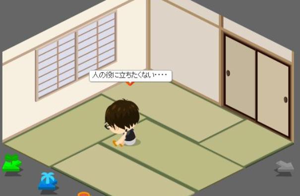 f:id:akitanakanisi:20180219194847j:plain