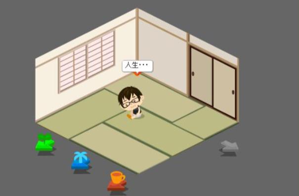 f:id:akitanakanisi:20180219195531j:plain