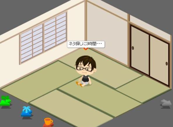 f:id:akitanakanisi:20180219203930j:plain