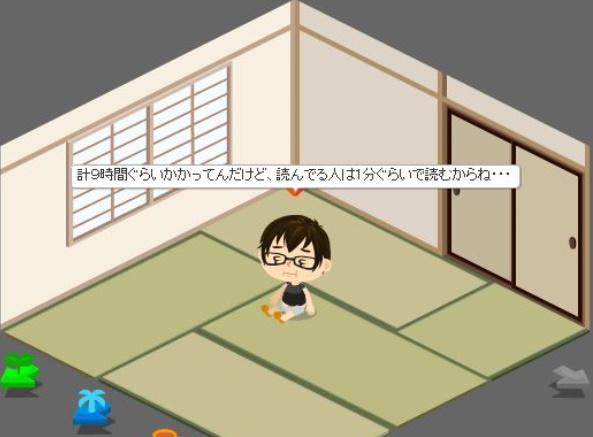 f:id:akitanakanisi:20180219204037j:plain
