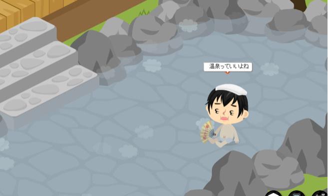 f:id:akitanakanisi:20180222193543j:plain