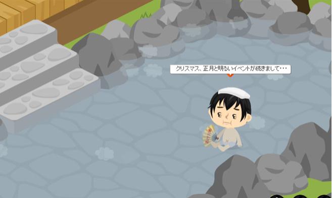 f:id:akitanakanisi:20180222193657j:plain
