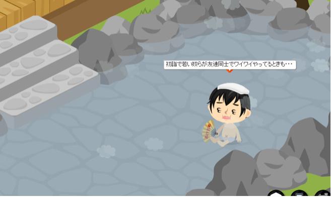 f:id:akitanakanisi:20180222193913j:plain