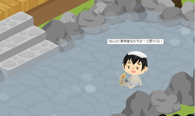 f:id:akitanakanisi:20180222194304j:plain