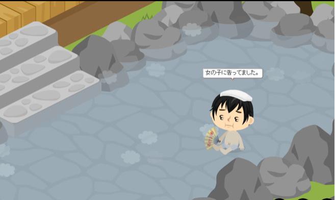 f:id:akitanakanisi:20180222194332j:plain
