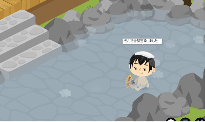 f:id:akitanakanisi:20180222194400j:plain