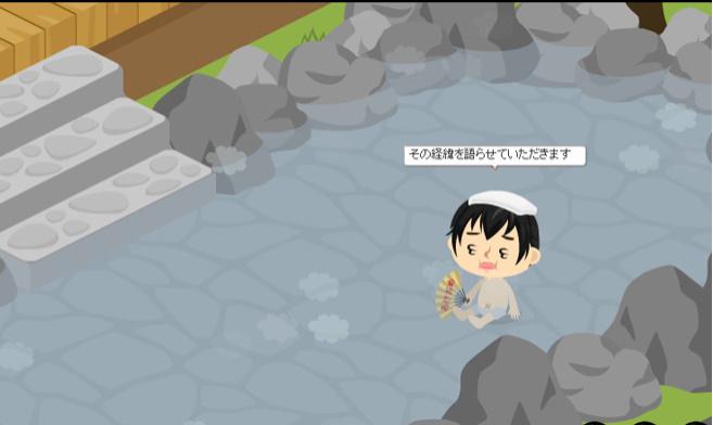 f:id:akitanakanisi:20180222194725j:plain