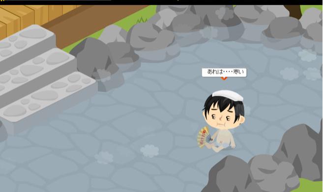 f:id:akitanakanisi:20180222194808j:plain