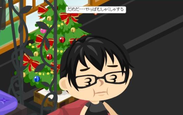 f:id:akitanakanisi:20180222200732j:plain