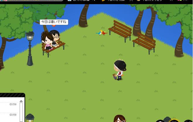 f:id:akitanakanisi:20180223194154j:plain