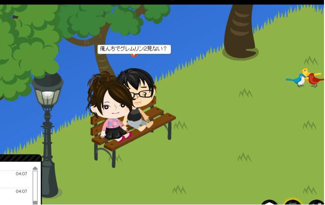 f:id:akitanakanisi:20180223194530j:plain