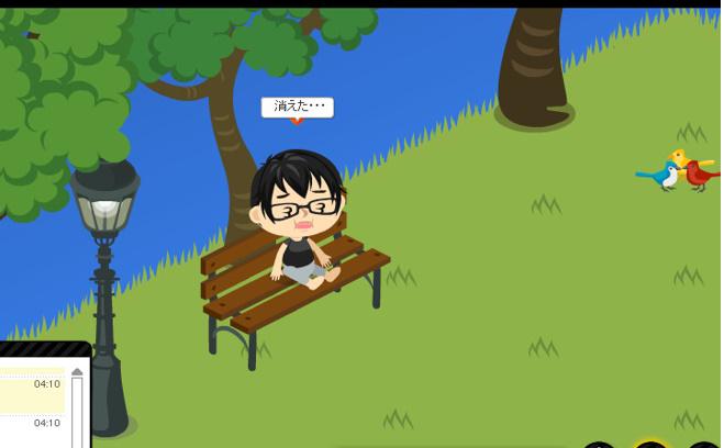 f:id:akitanakanisi:20180223194931j:plain