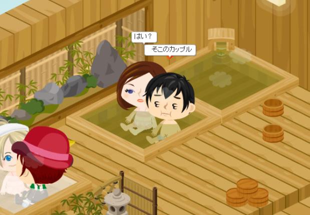 f:id:akitanakanisi:20180223195539j:plain