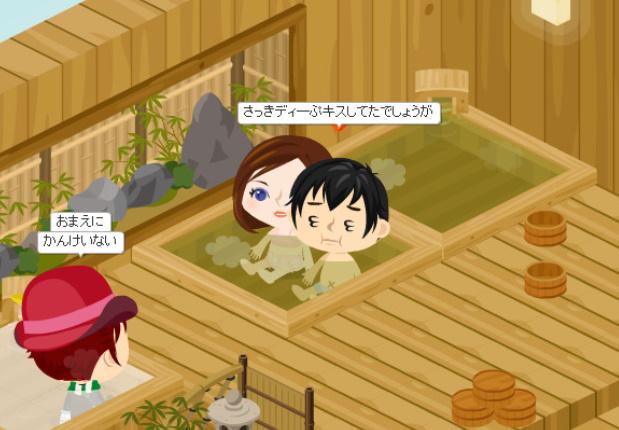 f:id:akitanakanisi:20180223195849j:plain