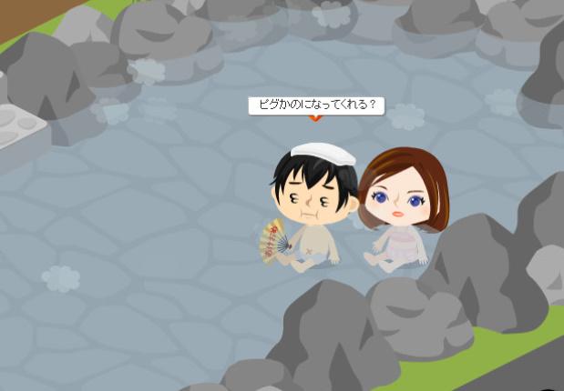 f:id:akitanakanisi:20180223200423j:plain