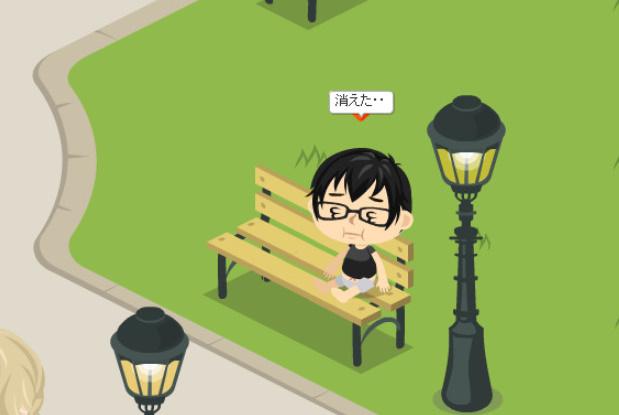 f:id:akitanakanisi:20180223201221j:plain