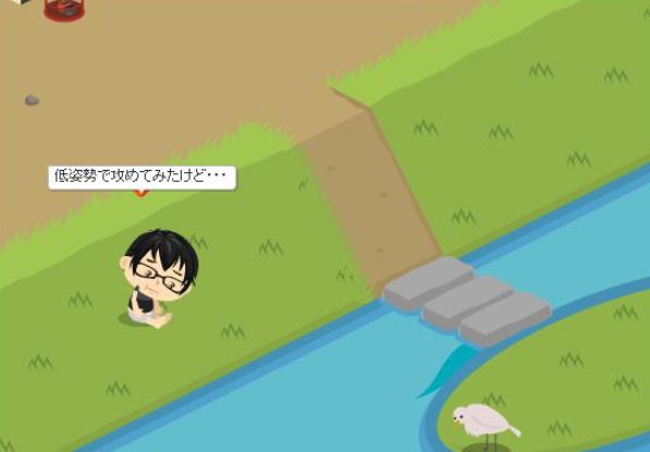 f:id:akitanakanisi:20180223201432j:plain