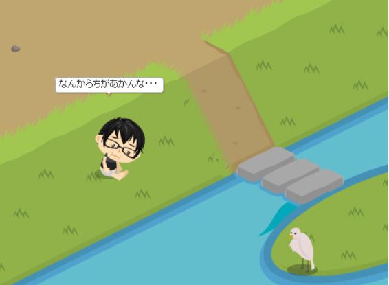 f:id:akitanakanisi:20180223201510j:plain