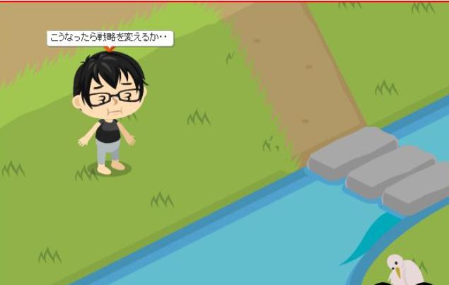 f:id:akitanakanisi:20180223201554j:plain