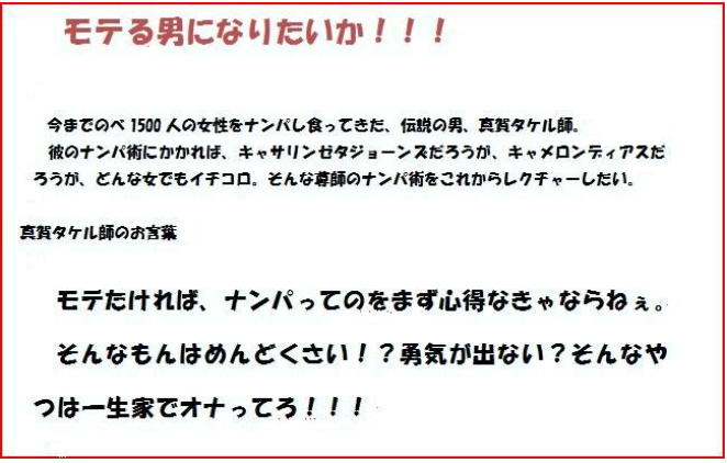 f:id:akitanakanisi:20180223202114j:plain