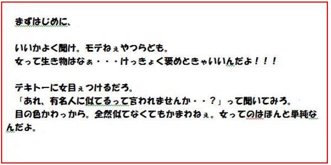 f:id:akitanakanisi:20180223202202j:plain