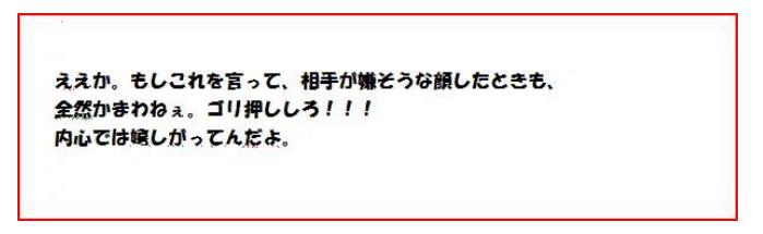 f:id:akitanakanisi:20180223202700j:plain