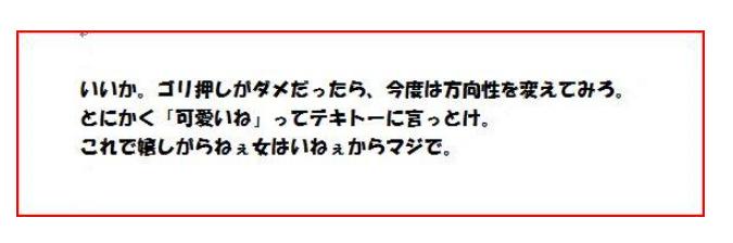 f:id:akitanakanisi:20180223203124j:plain
