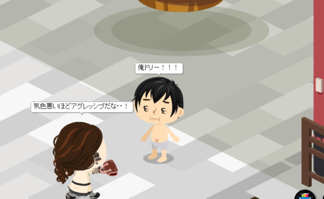 f:id:akitanakanisi:20180223203617j:plain