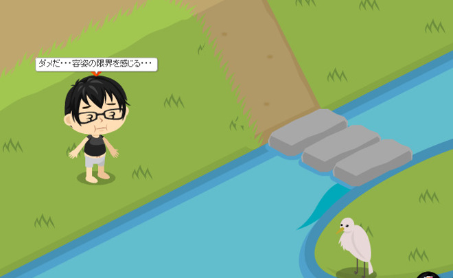 f:id:akitanakanisi:20180223203732j:plain