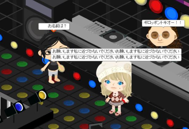 f:id:akitanakanisi:20180223204441j:plain