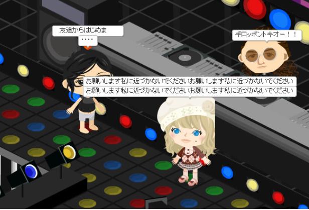 f:id:akitanakanisi:20180223204511j:plain
