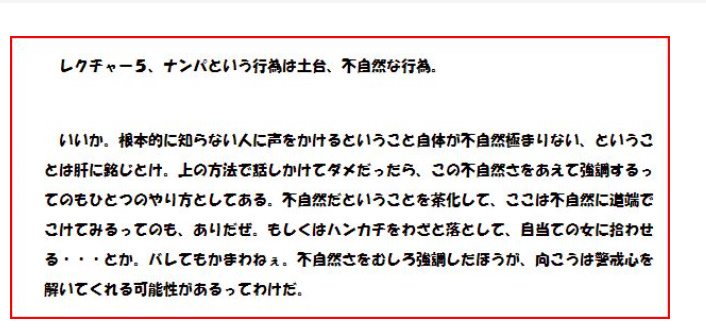 f:id:akitanakanisi:20180223205215j:plain