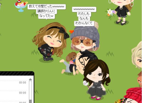 f:id:akitanakanisi:20180223205601j:plain