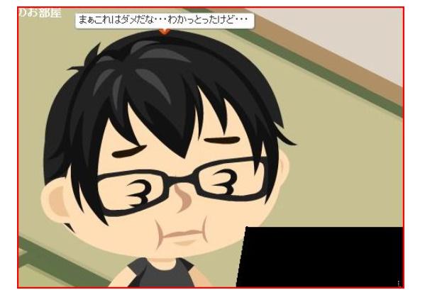 f:id:akitanakanisi:20180223211206j:plain