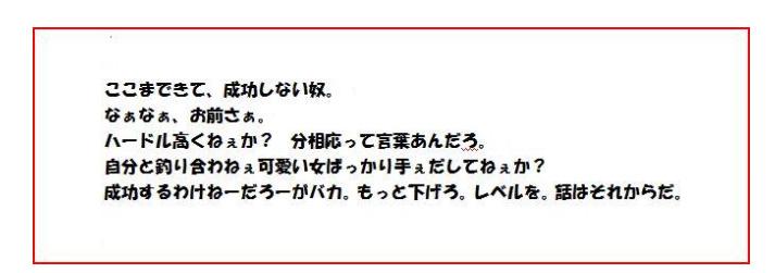 f:id:akitanakanisi:20180223211355j:plain