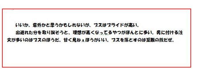 f:id:akitanakanisi:20180223212206j:plain