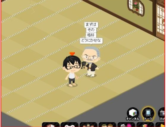 f:id:akitanakanisi:20180226000004j:plain