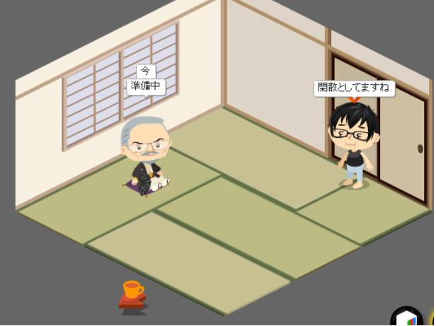 f:id:akitanakanisi:20180226000739j:plain