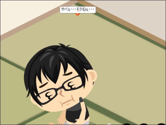 f:id:akitanakanisi:20180406203344p:plain