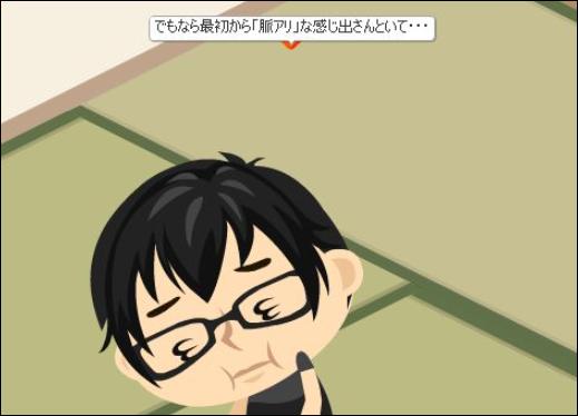 f:id:akitanakanisi:20180406210251p:plain