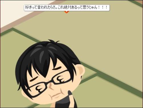 f:id:akitanakanisi:20180406210402p:plain