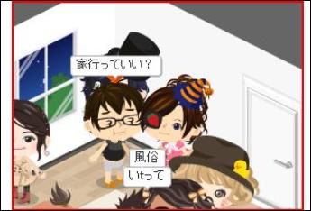 f:id:akitanakanisi:20180406210716p:plain