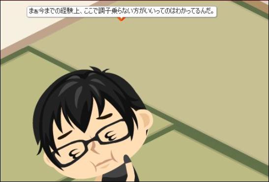 f:id:akitanakanisi:20180406212555p:plain