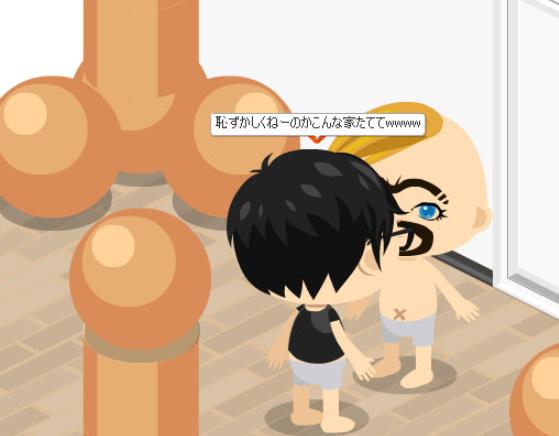 f:id:akitanakanisi:20180406230105j:plain