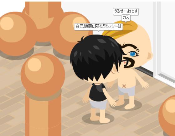 f:id:akitanakanisi:20180406230244j:plain